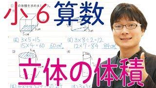 問題と解答が無料ダウンロード出来ます! https://kajikita-labo.jp/you...