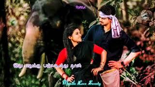 காணா போனேன்  கண்டெடுத்த நீ தான் WhatsApp video status video Tamil songs