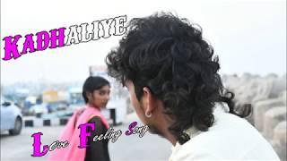 Chennai Gana RAJAVEL _Kadhaliye Love song  HD VIDEO 2017