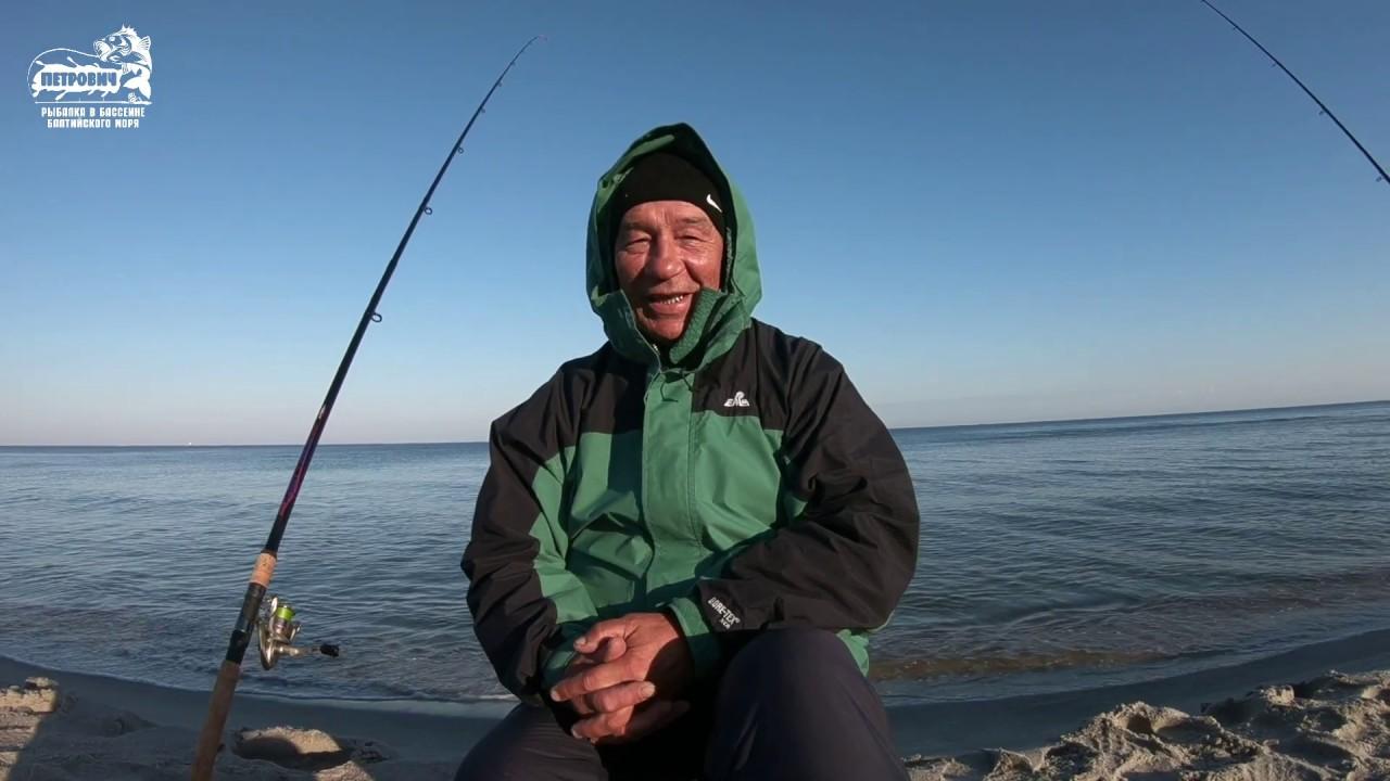 VLOG: Камбала с берега. Балтийское море.Июнь 2020.