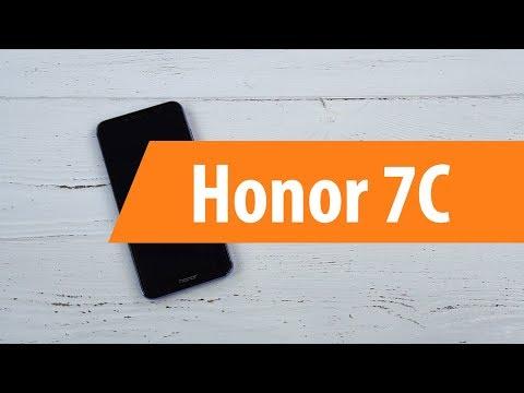 Распаковка смартфона Honor 7C / Unboxing Honor 7C