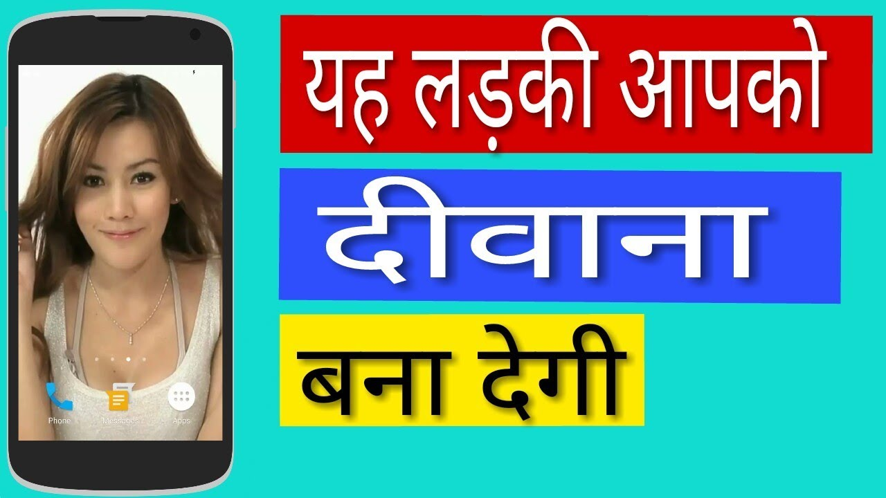 Best android app beautiful girl as screensaver wallpaper on your screen youtube - Beautiful girl screensaver ...