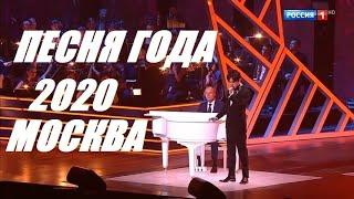 Димаш Кудайберген - Москва! Песня года 2020!!! Концерт ВТБ Арена!
