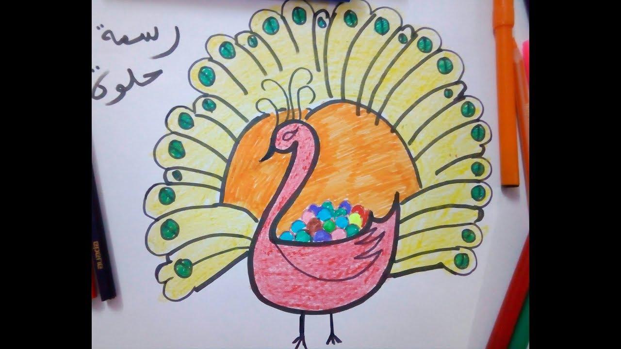 رسم طاووس من خلال الاعداد 33233 Haw To Draw A Peacoock Step By