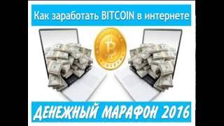 Презентация и Маркетинг Digisoft Payliner Как быстро заработать деньги онлайн