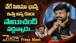 Chiranjeevi About Actor Sai Chand At Sye Raa Team Interaction With Media | NTV Ent