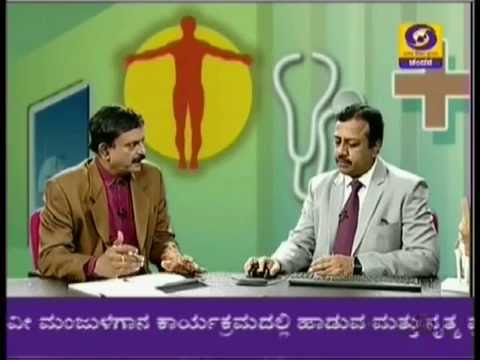Joint Problems health talk - kannada language