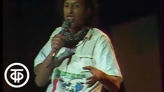 """Группа """"Черное и белое"""" - Двигайся, не стой! (1989)"""