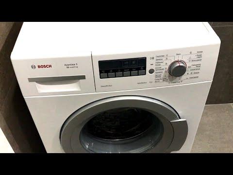 Отзыв о стиральной машине Bosch WLK 24260 OE после 4 лет использования