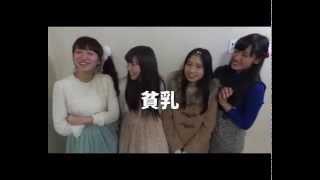 FYT教育実習生の部屋 第一回 松川菜々花 検索動画 20