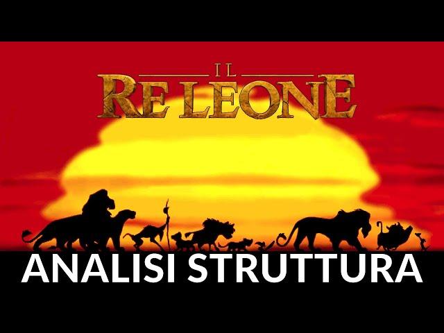 Il Re Leone - Analisi struttura film #1 [STORY DOCTOR]