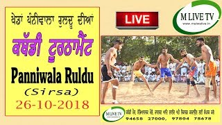 🔴Live    Kabaddi    Pind Panniwala Ruldu    Sirsa    26 Oct 2018    M Live TV