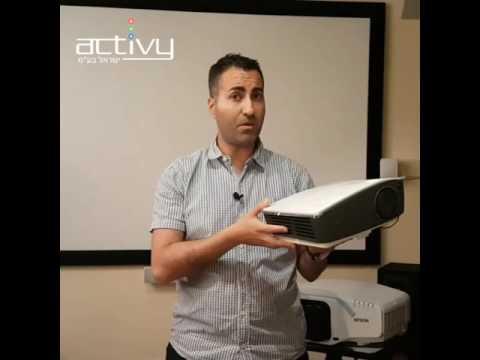 מקרן Full HD לשימוש ביתי BenQ TH670 | חוות דעת | המלצה