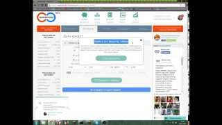 Заработок в интернете,без вложений!!(В этом видео я показал как заработать денег без вложений,нужно только терпение. Записывал без микрофона..., 2014-11-03T18:17:04.000Z)