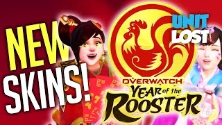 Overwatch - YEAR OF THE ROOSTER! New Event! N...