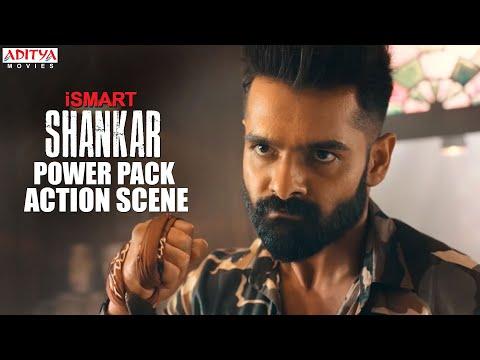 Ismart Shankar Power Pack Action Scene | iSmart Shankar Hindi Dubbed 2020 | Ram, Nidhi Agerwal