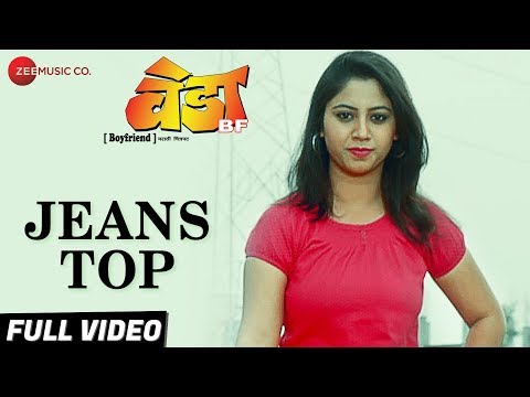 Jeans Top - Veda BF Marathi Movie Video Song