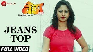 Jeans Top Full | Veda BF | Sagar Gore & Prajakta Deshpande | Samrthak Shinde & Radhika Atre