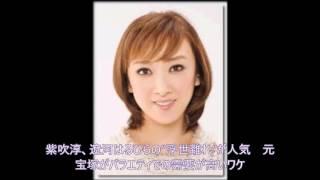 最近、バラエティ番組で宝塚歌劇団出身のタレントをよく見かける。中で...