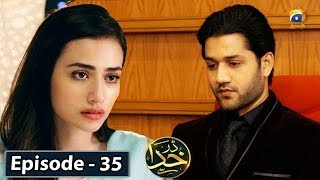 Darr Khuda Say - EP 35 || English Subtitles || 4th Feb 2020 - HAR PAL GEO