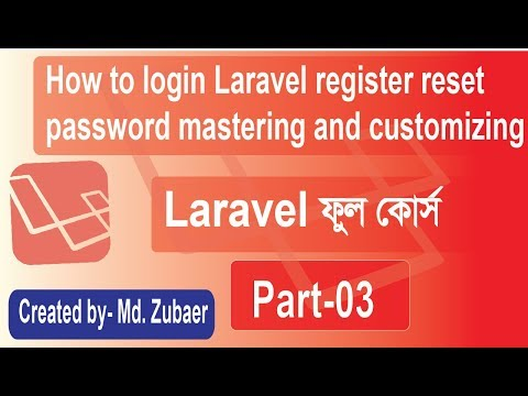 Laravel Bangla Tutorial | login laravel register reset password  mastering and customizing  part-3
