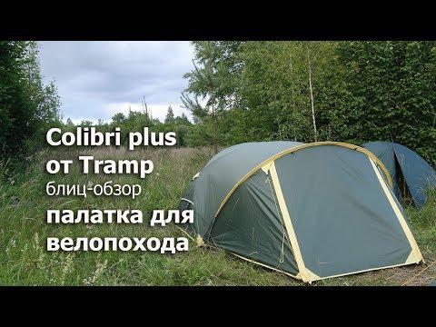 свинг знакомства Палатка