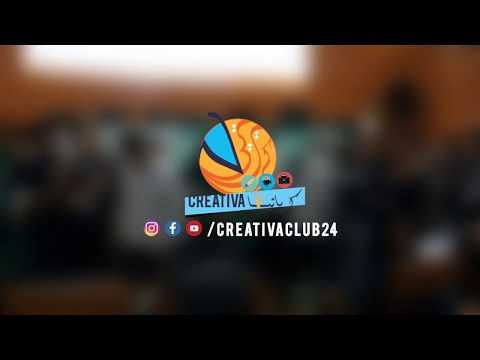 Social media camp Algeria 2018