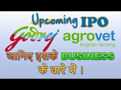 Godrej Agrovet Business | Godrej Agrovet Business Detail | Godrej Agrovet Limited