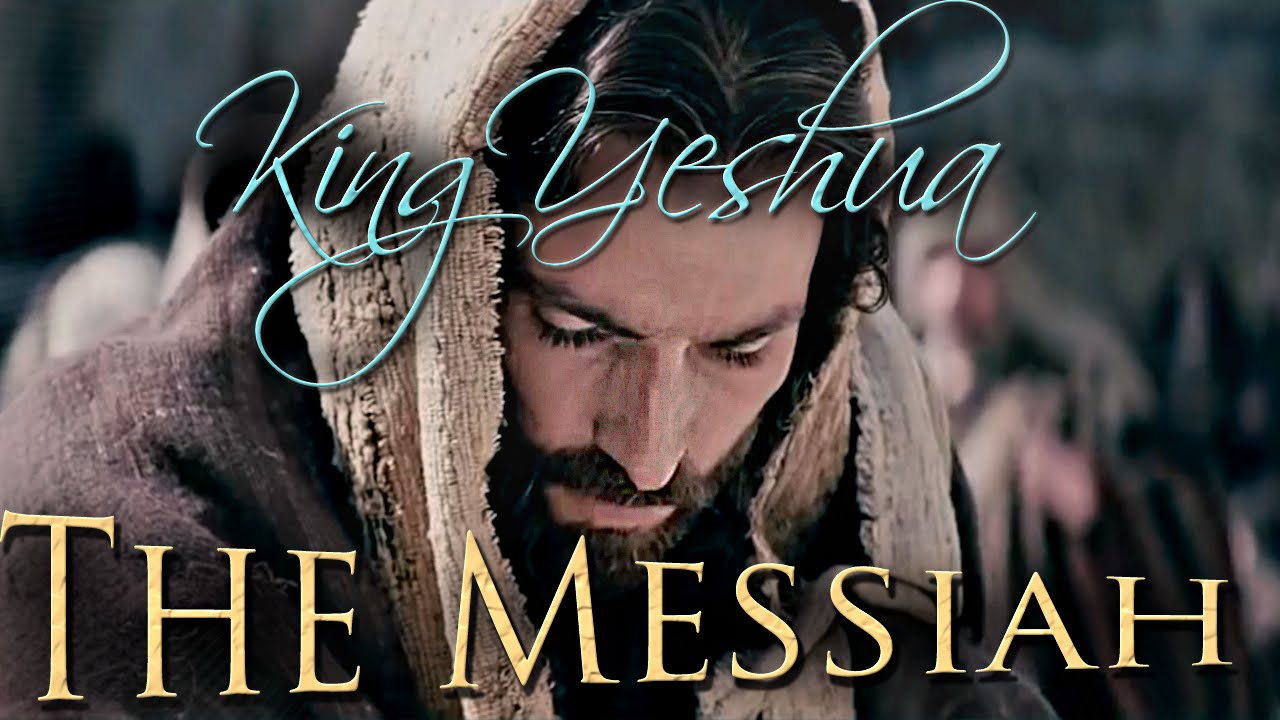 King Yeshua The Messiah | Efisio Cross