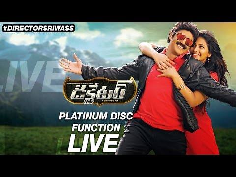 Dictator Telugu Movie Platinum Disc Function   Live and Exclusive   Balakrishna   Anjali   Sriwass