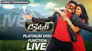 Dictator Telugu Movie Platinum Disc Function | Live and Exclusive | Balakrishna | Anjali | Sriwass