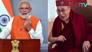 བོད་ཀྱི་བརྙན་འཕྲིན་གྱི་ཉིན་རེའི་གསར་འགྱུར། ༢༠༡༩།༠༩།༡༧ Tibet TV Daily News- Sept 17, 2019