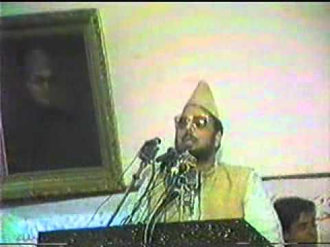 Allama Ehsan Elahi - Seerat Un Nabi 1986