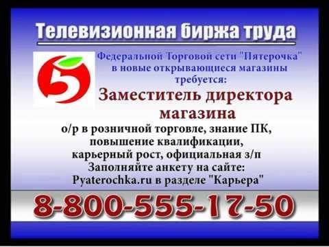 Тюнинг автомобилей УАЗ Патриот, Хантер, 452, буханка в