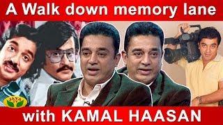 A Walk down memory lane with Kamal Haasan | Full Episode | Jaya Tv