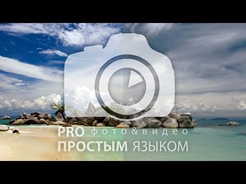 Как подготовить фото к загрузке в odnoklassniki.ru или vk.com