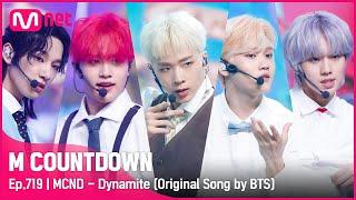'SUMMER SPECIAL STAGE' 'MCND'의 'Dynamite (원곡 - 방탄소년단)' 무대 #엠…
