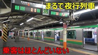 東海道線の早すぎる始発列車に乗ってきた