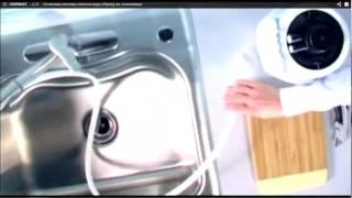 Установка системы очистки воды eSpring. Пример(Наглядно показан пример установки Станция очистки воды в Домашних условиях. Стоимость фильтра предварител..., 2014-08-27T15:49:25.000Z)