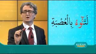 Kur'an Öğreniyorum 2. Sezon 27.Bölüm | Medd-i Tabii, Medd-i Muttasıl, Medd-i Munfasıl