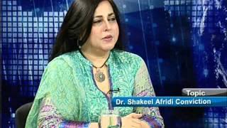 Tarique Khan Javed In Ayesha Tammy Haq Show