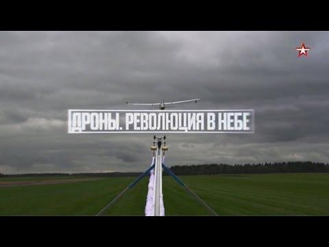"""""""Дроны революция в небе"""". Военная приемка"""