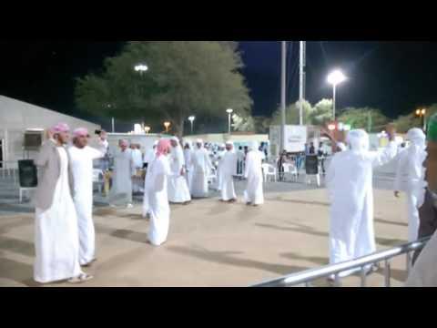 Omani culture dance