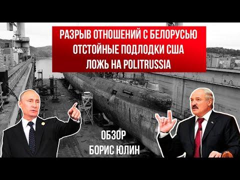 Бракованные подлодки США или о чём лжет нам Politrussia.