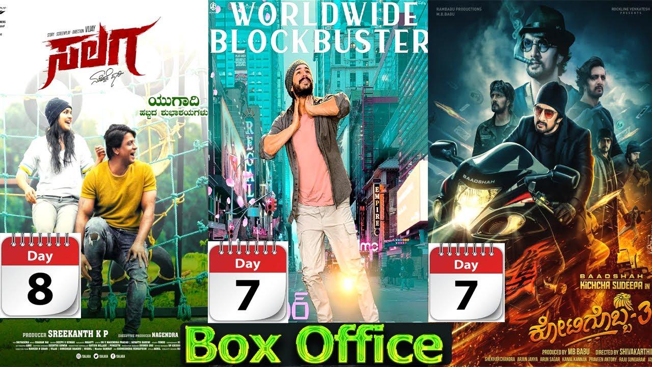 Kotigobba3 & Most Eligible Bachelor 7 Days & Salaga 8 Days Total Worldwide Box Office Collection