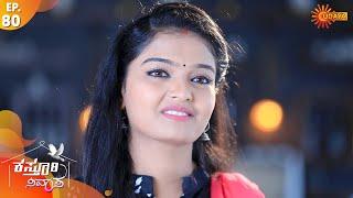 Kasturi Nivasa - Episode 80   10th Dec 19   Udaya TV Serial   Kannada Serial