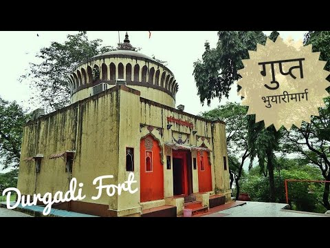 Durgadi Fort Kalyan Maharashtra | History Of Fort | Secrate tunnel | Mumbai forts
