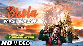 MAHASHIVRATRI 2019  LATEST VIDEO