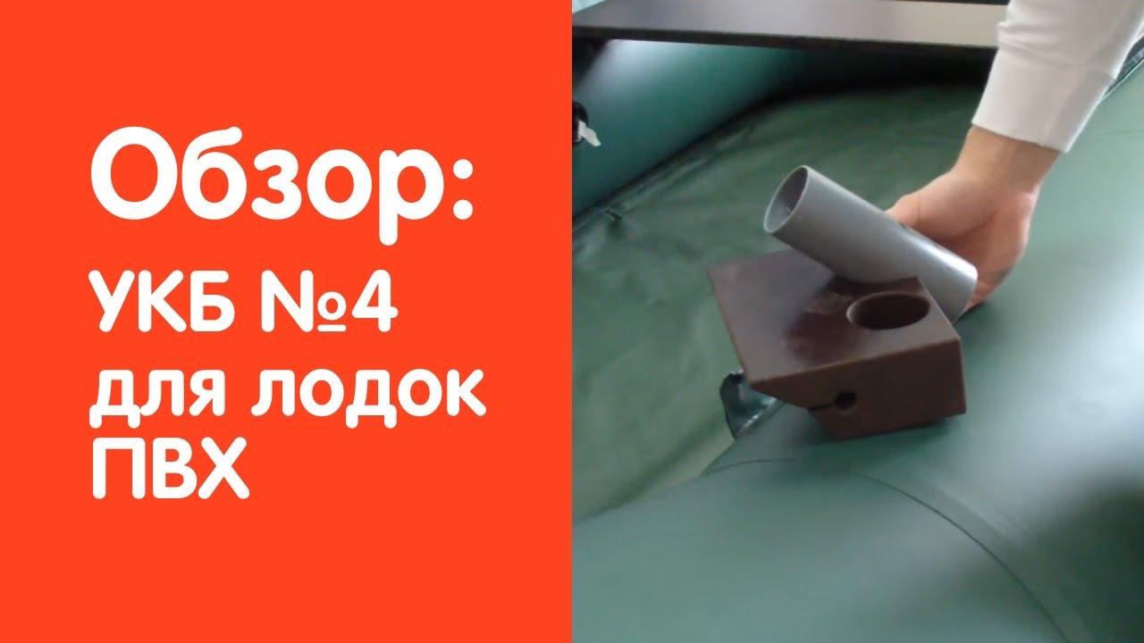 Видео обзор лодки Вятской лодочной компании ПМ 330 зеленого цвета .