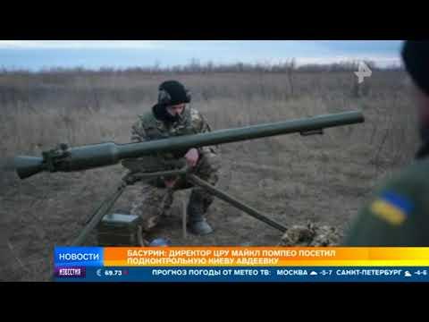 На Донбассе тайно